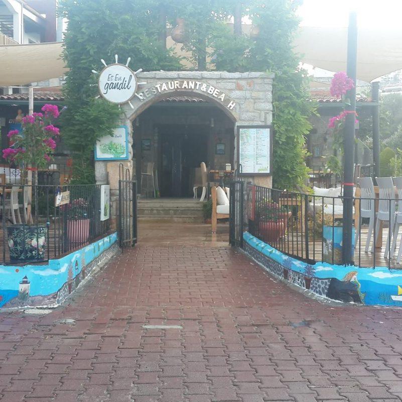 Gandil Beach Bar